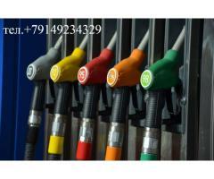 Бензин Нормаль А-80, Регуляр, АИ-92-К5, Премиум АИ-95-К5
